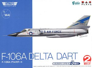 F-106A Delta Dart (Set of 2) (Plastic model)