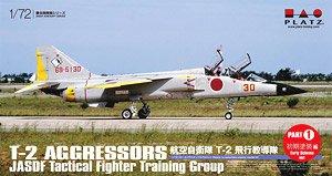 航空自衛隊 T-2 飛行教導隊・パート1 (初期塗装編) (プラモデル)