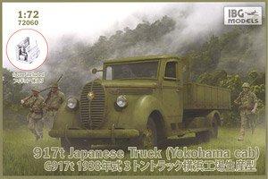 日・フォード1938年式 3トントラック・陸軍ヨコハマ生産型 (プラモデル)