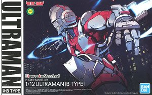 Figure-rise Standard Ultraman [B Type] (Plastic model)