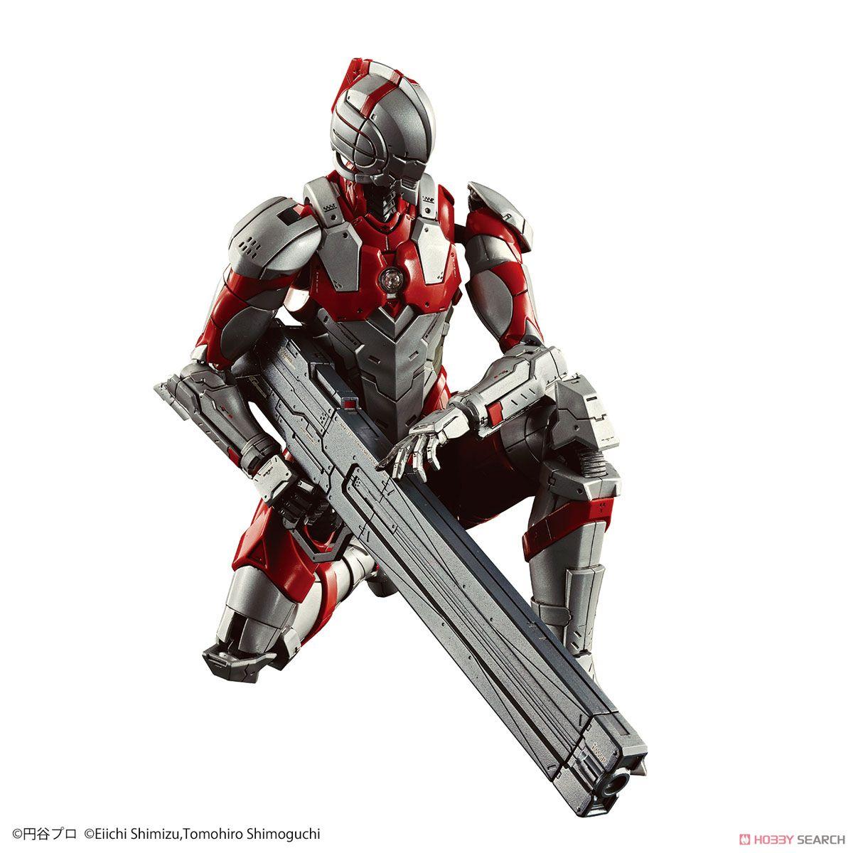 Figure-rise Standard Ultraman [B Type] (Plastic model) Item picture7