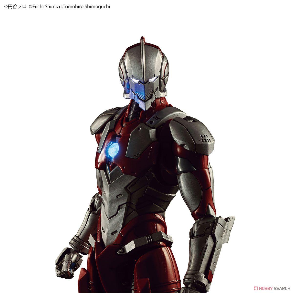 Figure-rise Standard Ultraman [B Type] (Plastic model) Item picture8