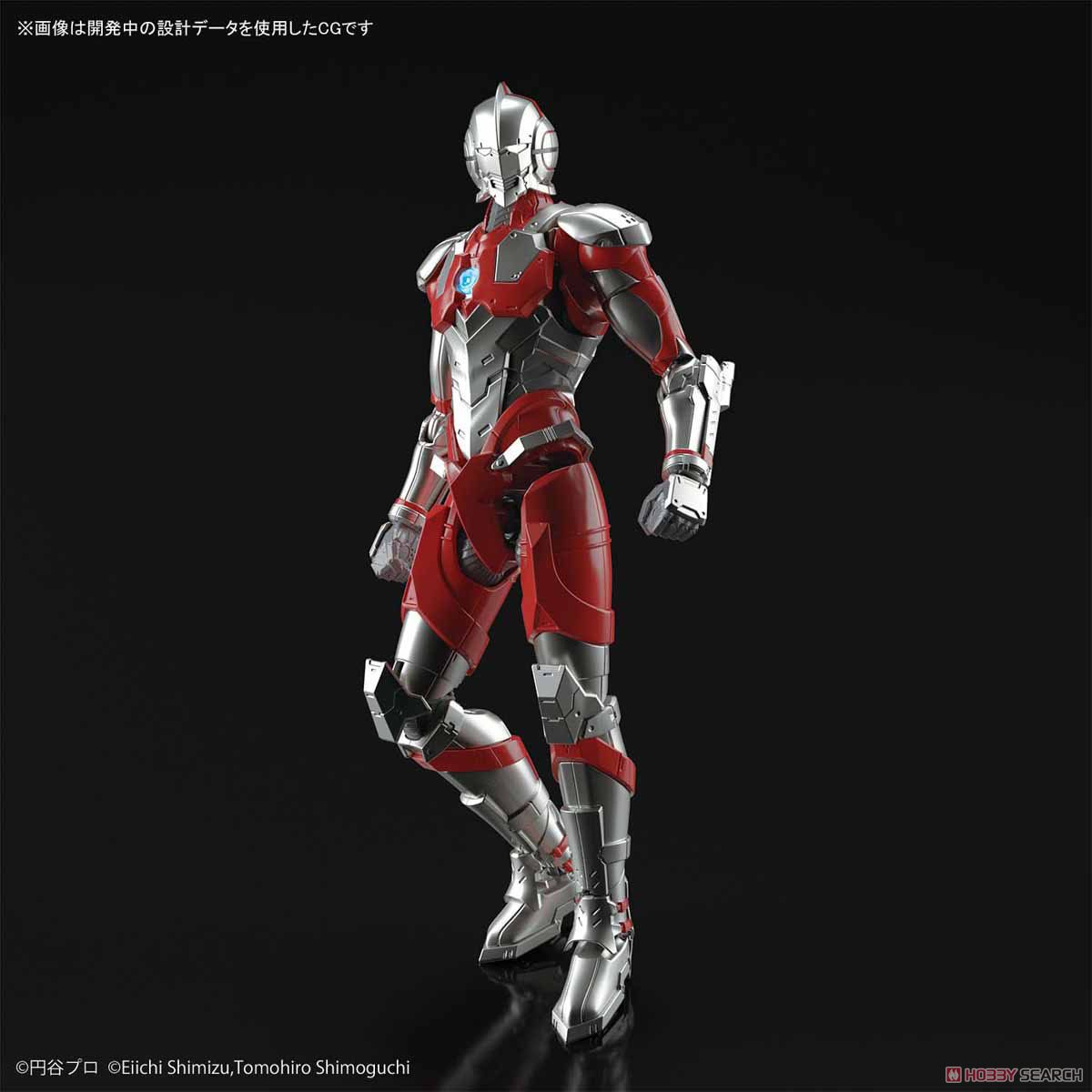 Figure-rise Standard Ultraman [B Type] (Plastic model) Other picture1