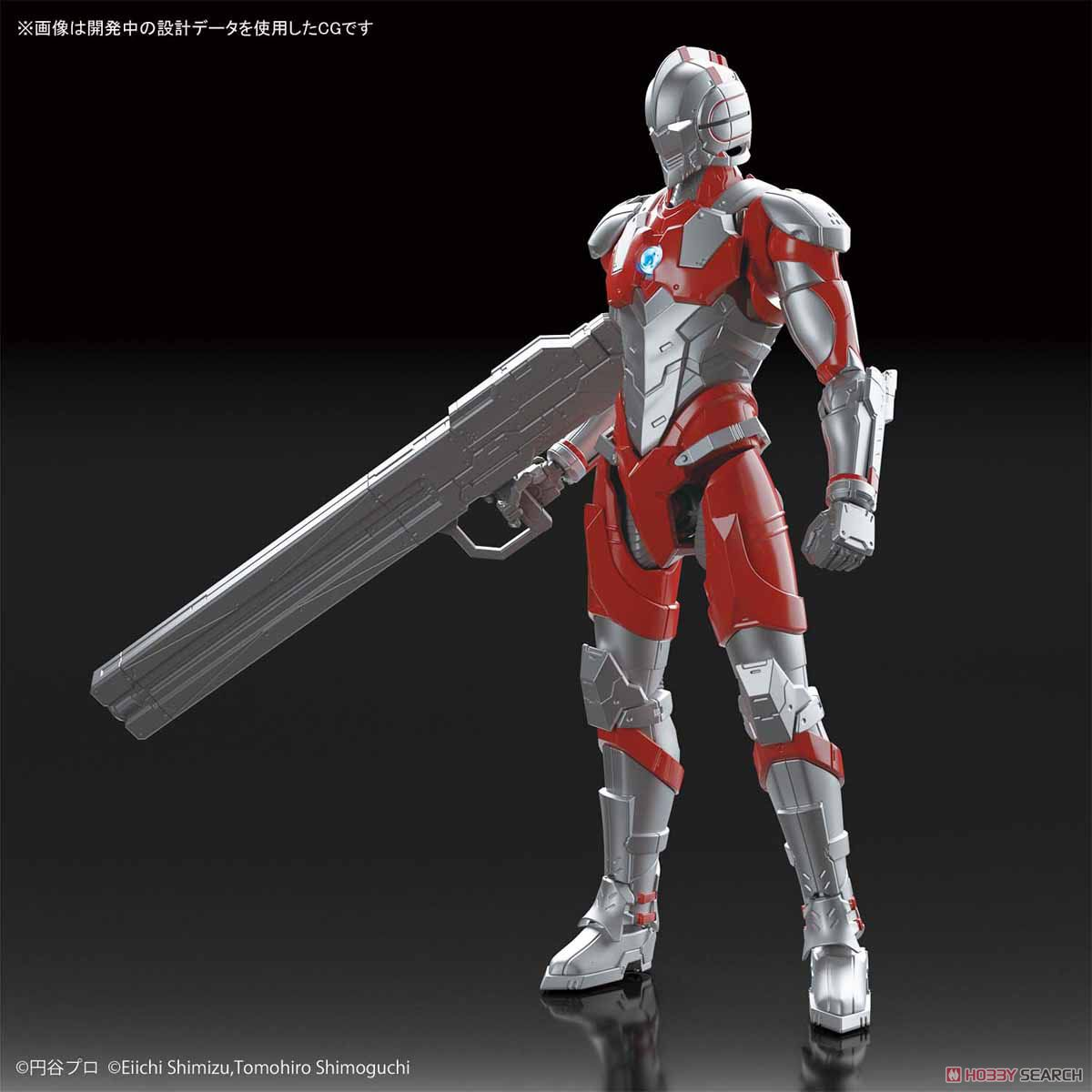 Figure-rise Standard Ultraman [B Type] (Plastic model) Other picture2