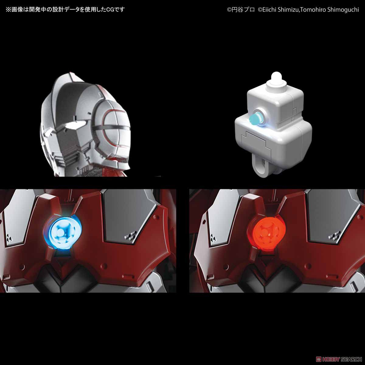 Figure-rise Standard Ultraman [B Type] (Plastic model) Other picture4
