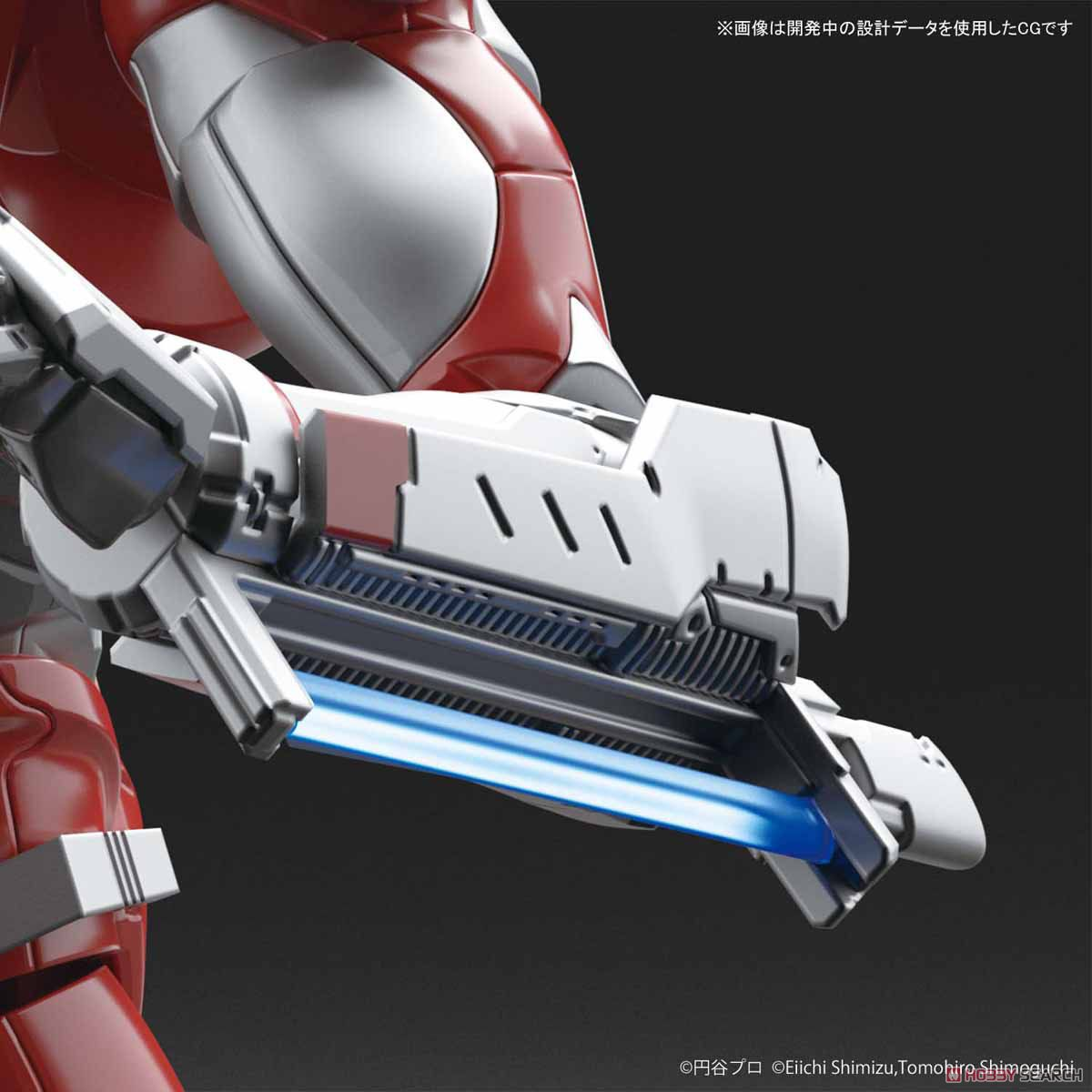 Figure-rise Standard Ultraman [B Type] (Plastic model) Other picture5