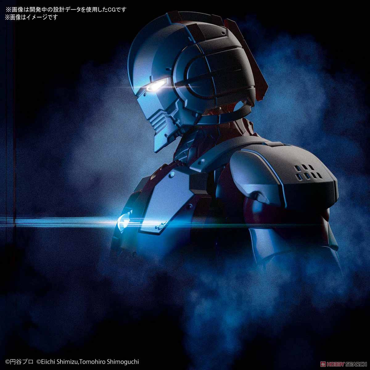Figure-rise Standard Ultraman [B Type] (Plastic model) Other picture9