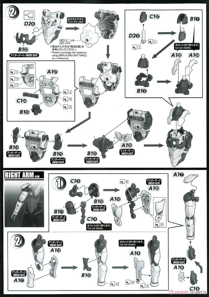 Figure-rise Standard Ultraman [B Type] (Plastic model) Assembly guide2
