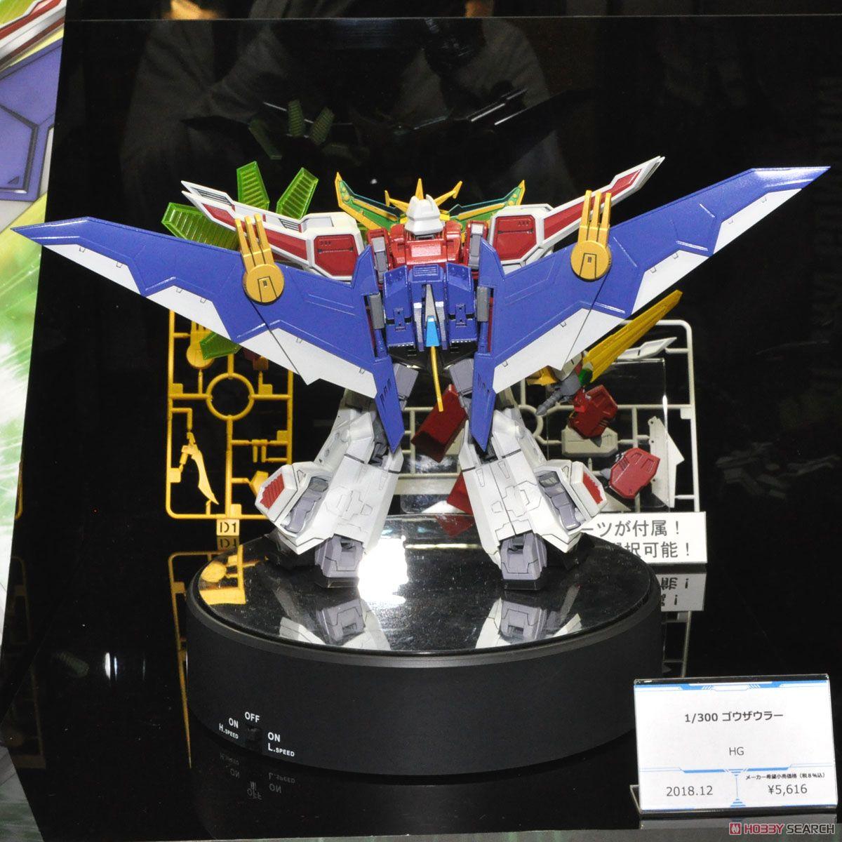 Go-Saurer (HG) (Plastic model) Other picture6