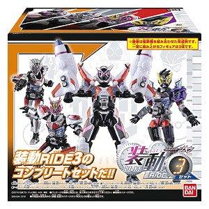 So-Do Kamen Rider Zi-O [Ride 3] Set (Shokugan) - HobbySearch