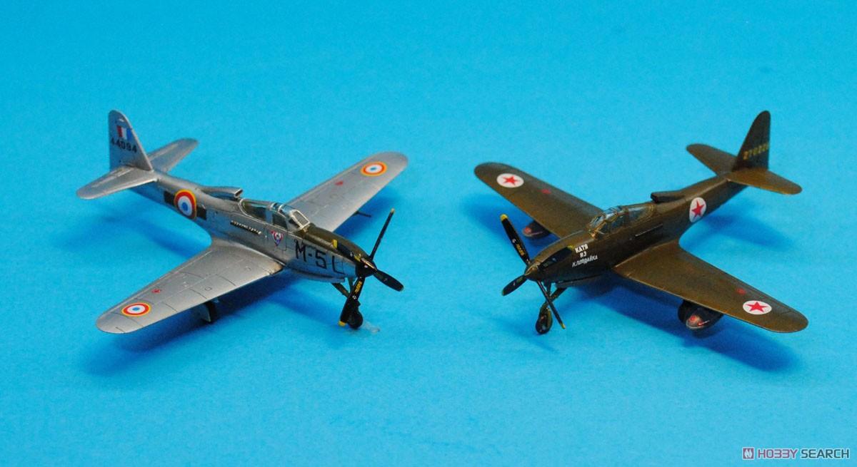 ベル P-63A/C キングコブラ (2機入りキット) (プラモデル)