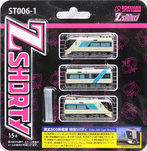 (Z) Z Shorty Series Tobu Series 500 Limited Express Revaty (Model Train)
