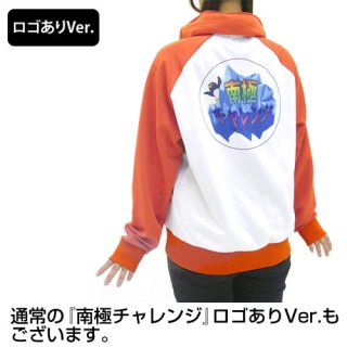 A Place Further Than The Universe Antarctica Challenge uniform Jacket Costume