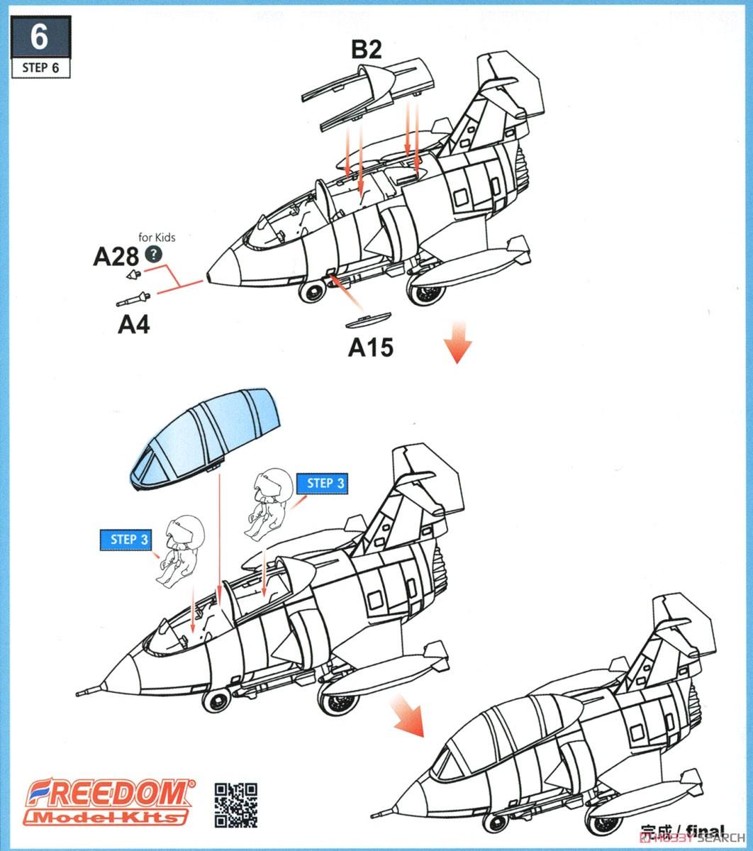 Compact Series: J.A.S.D.F 207 SQ & 203SQ Star Fihgter F-104J & F-104DJ (Plastic model) Assembly guide3