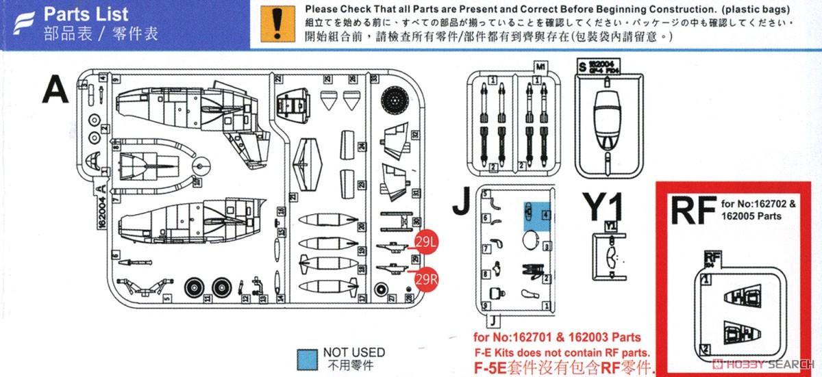 Compact Series: J.A.S.D.F 207 SQ & 203SQ Star Fihgter F-104J & F-104DJ (Plastic model) Assembly guide8