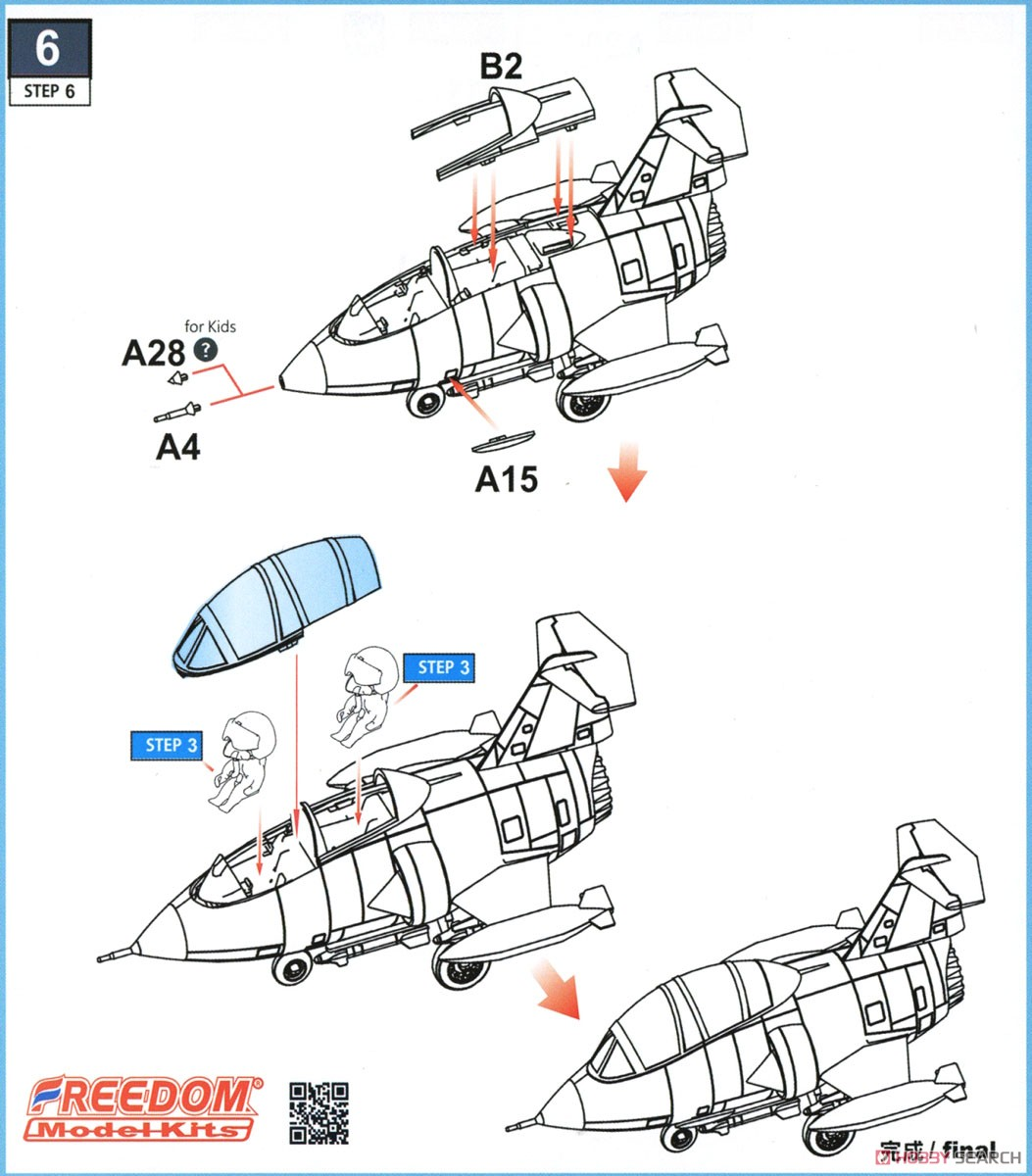 Compact Series: USAF Star Fihgter F-104 & TF-104 (Plastic model) Assembly guide3