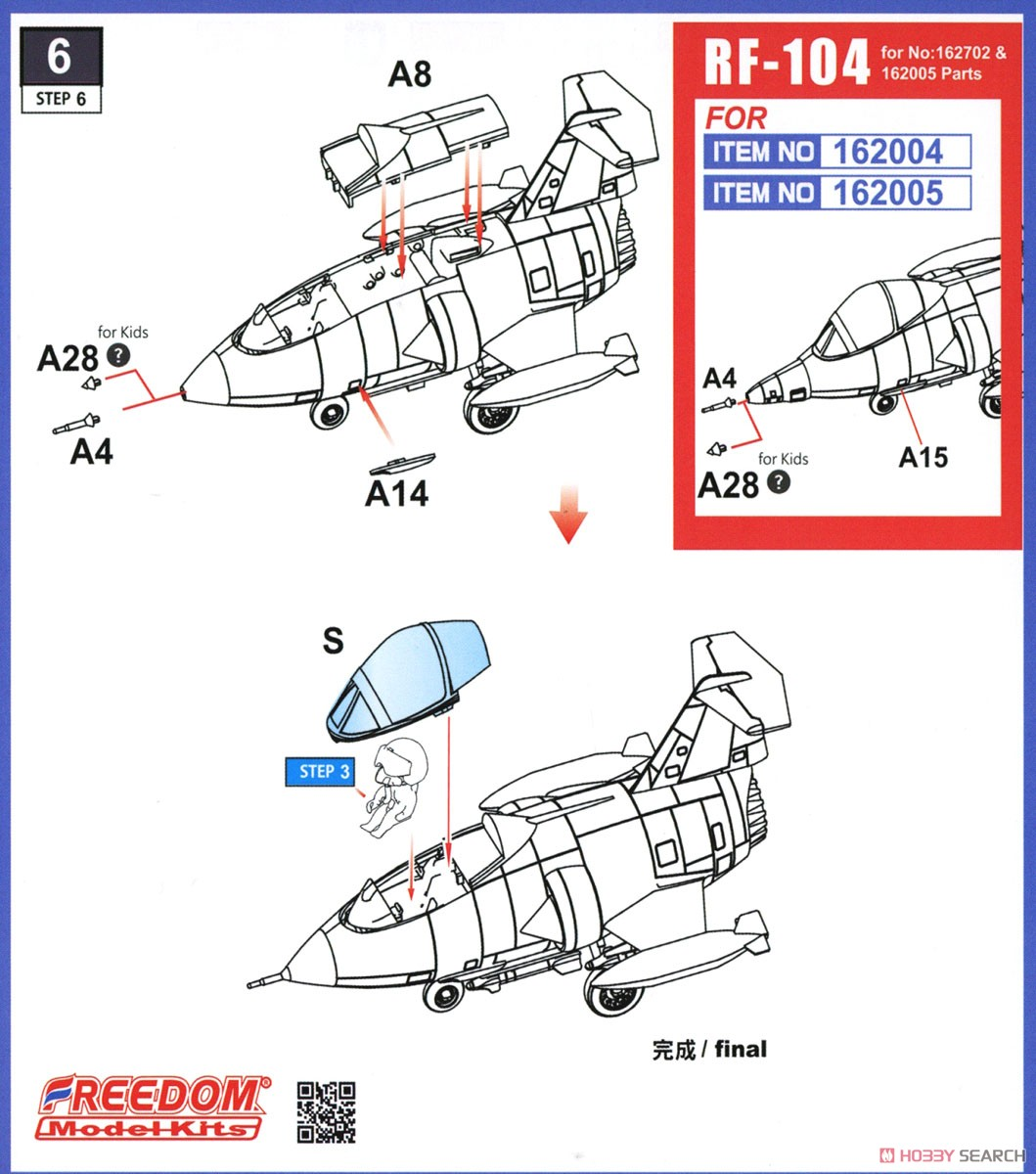 Compact Series: USAF Star Fihgter F-104 & TF-104 (Plastic model) Assembly guide7