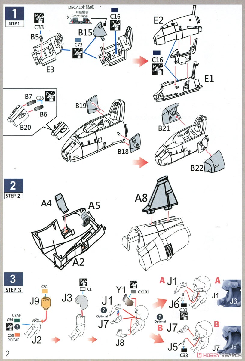 Compact Series: F-5 Tiger II US Navy VFC 111 F-5E & F-5F (Plastic model) Assembly guide1