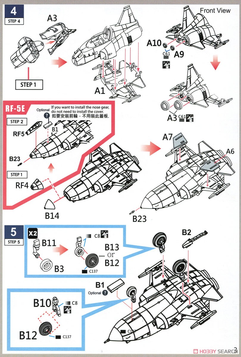 Compact Series: F-5 Tiger II US Navy VFC 111 F-5E & F-5F (Plastic model) Assembly guide2