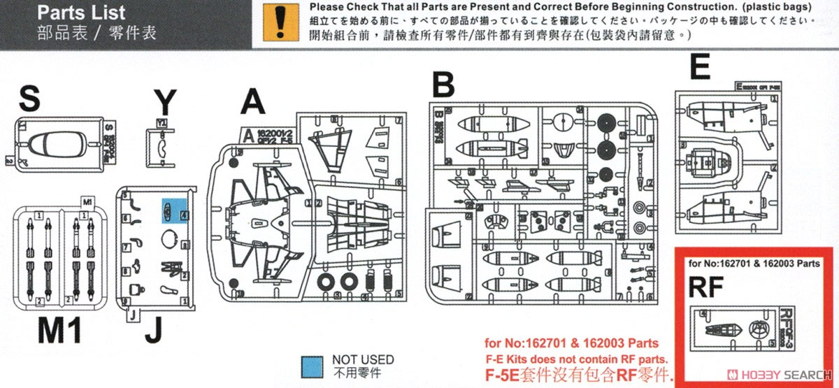 Compact Series: F-5 Tiger II US Navy VFC 111 F-5E & F-5F (Plastic model) Assembly guide4
