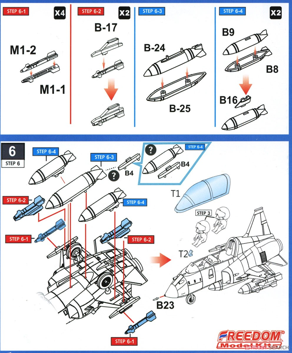Compact Series: F-5 Tiger II US Navy VFC 111 F-5E & F-5F (Plastic model) Assembly guide7