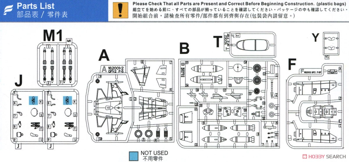 Compact Series: F-5 Tiger II US Navy VFC 111 F-5E & F-5F (Plastic model) Assembly guide8