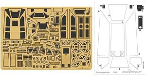 Photo-Etched Parts for Snowspeeder (Plastic model)