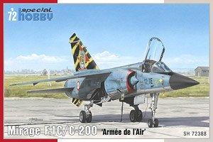 ダッソー・ミラージュ F.1C/C-200戦闘機 フランス空軍 (プラモデル)