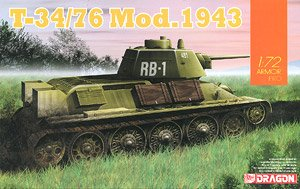 Detail Up 1//72 Military WWII T-34-76 T-34//76 Russian U.S.S.R Tank Model Decal