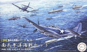 南太平洋海戦セット (翔鶴/瑞鶴/瑞鳳/彩色済み艦載機付き) (プラモデル)