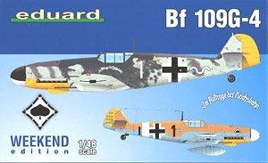 Bf109G-4 ウィークエンドエディション (プラモデル)