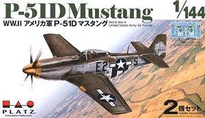 WW.II アメリカ軍 P-51D マスタング (2機セット) (プラモデル)