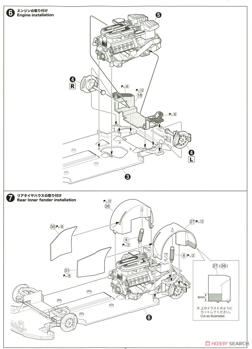 Lamborghini Huracan Performante (Model Car) Assembly guide3