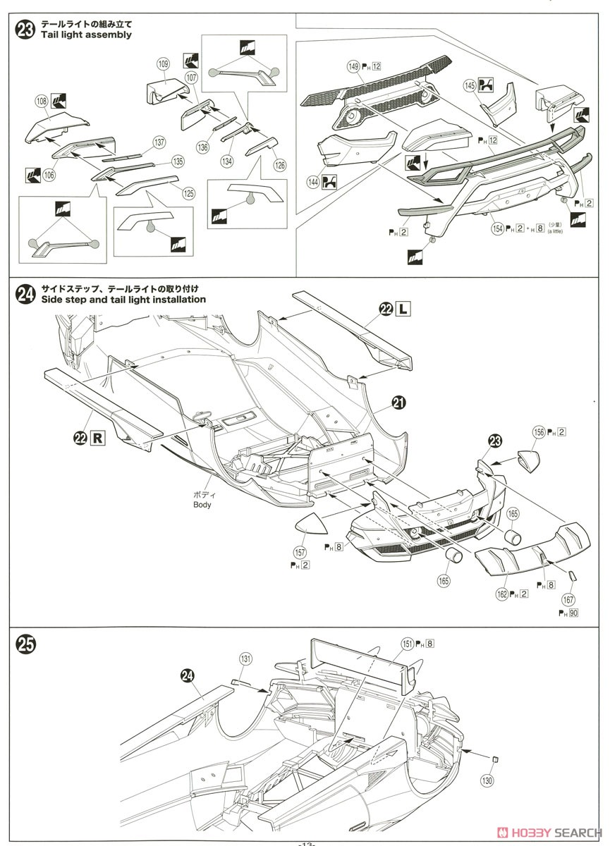 Lamborghini Huracan Performante (Model Car) Assembly guide9