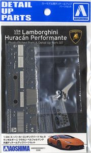 Photo-Etched Parts for Lamborghini Huracan Performante (Accessory)