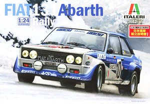 Fiat 131 Abarth Rally (Model Car)