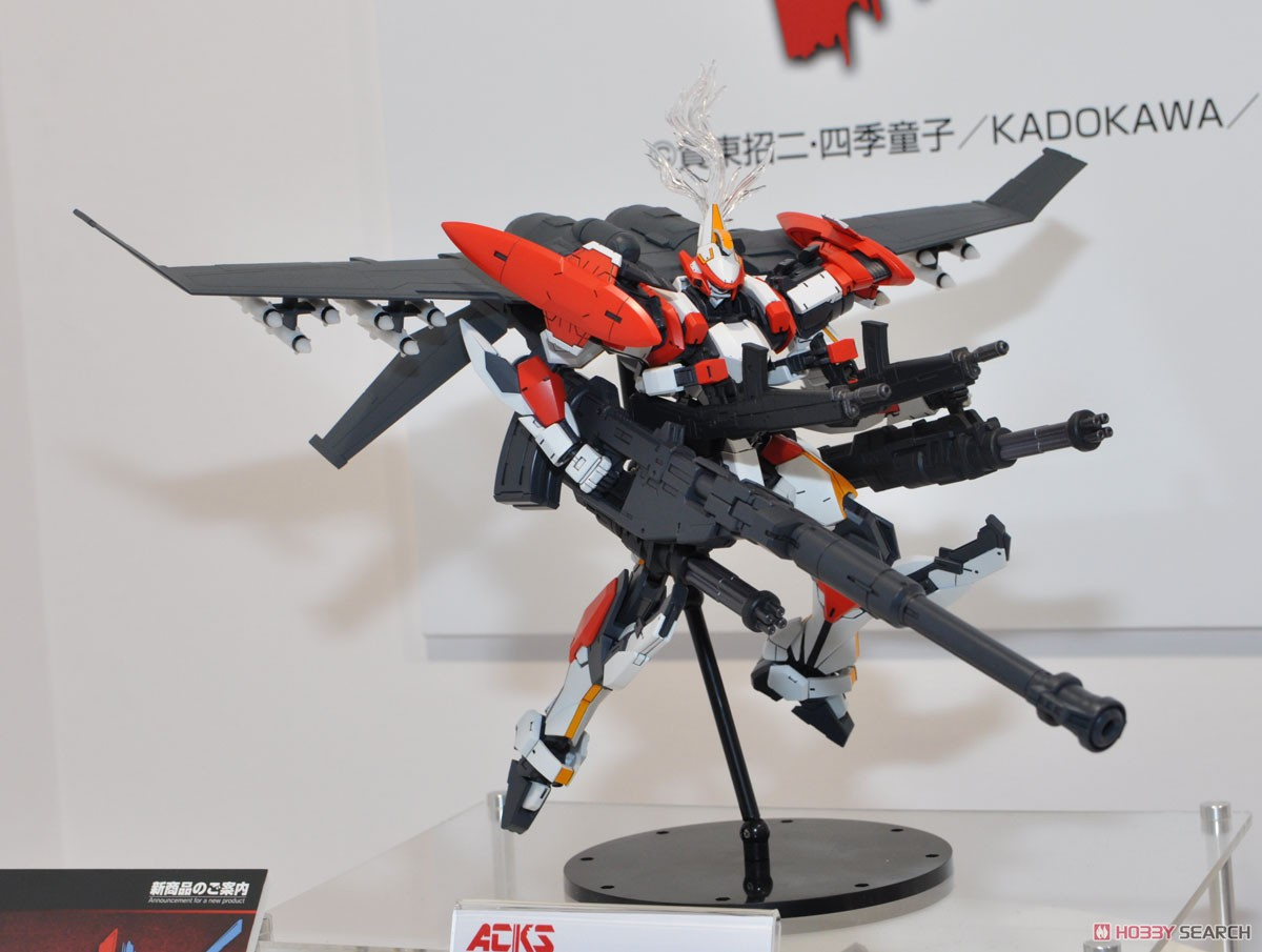 Full Metal Panic! IV ARX-8 Laevatein Final Battle Type (Plastic model) Other picture2