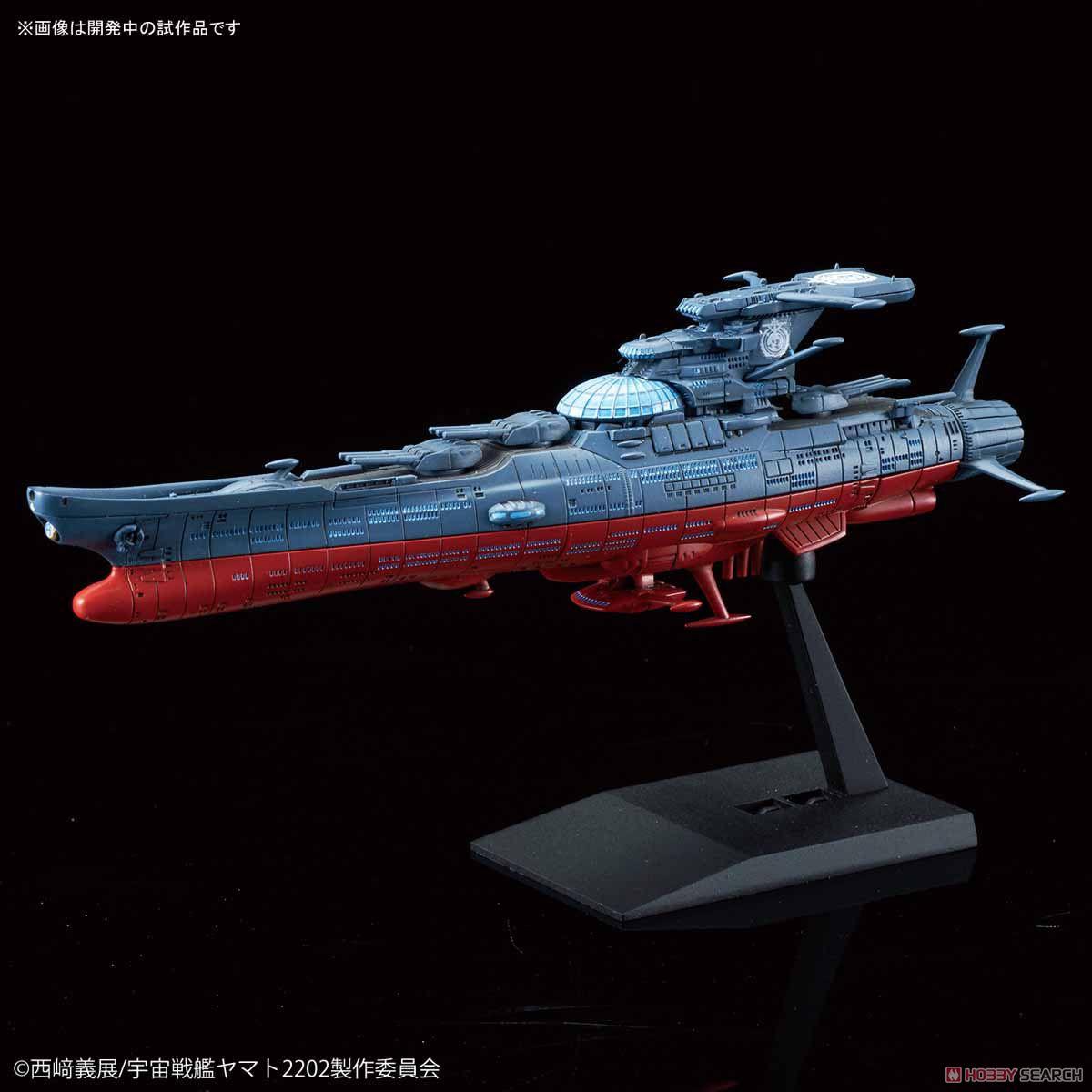 波動実験艦 銀河 (プラモデル)