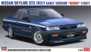 Nissan Skyline GTS-R (R31) Early Type `NISMO` (Model Car)
