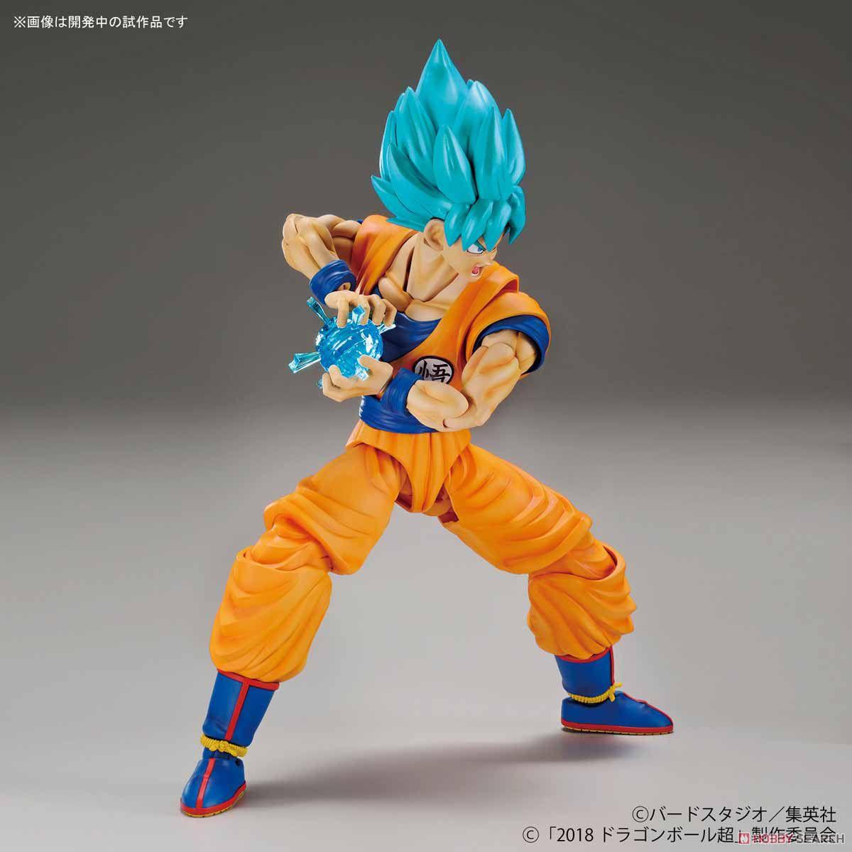 Figure-rise Standard Super Saiyan God Super Saiyan Son Goku [Special Color] Item picture2
