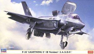 F-35 ライトニングII (B型) `航空自衛隊` (プラモデル)