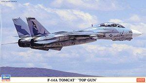 F-14A トムキャット`トップガン` (プラモデル)