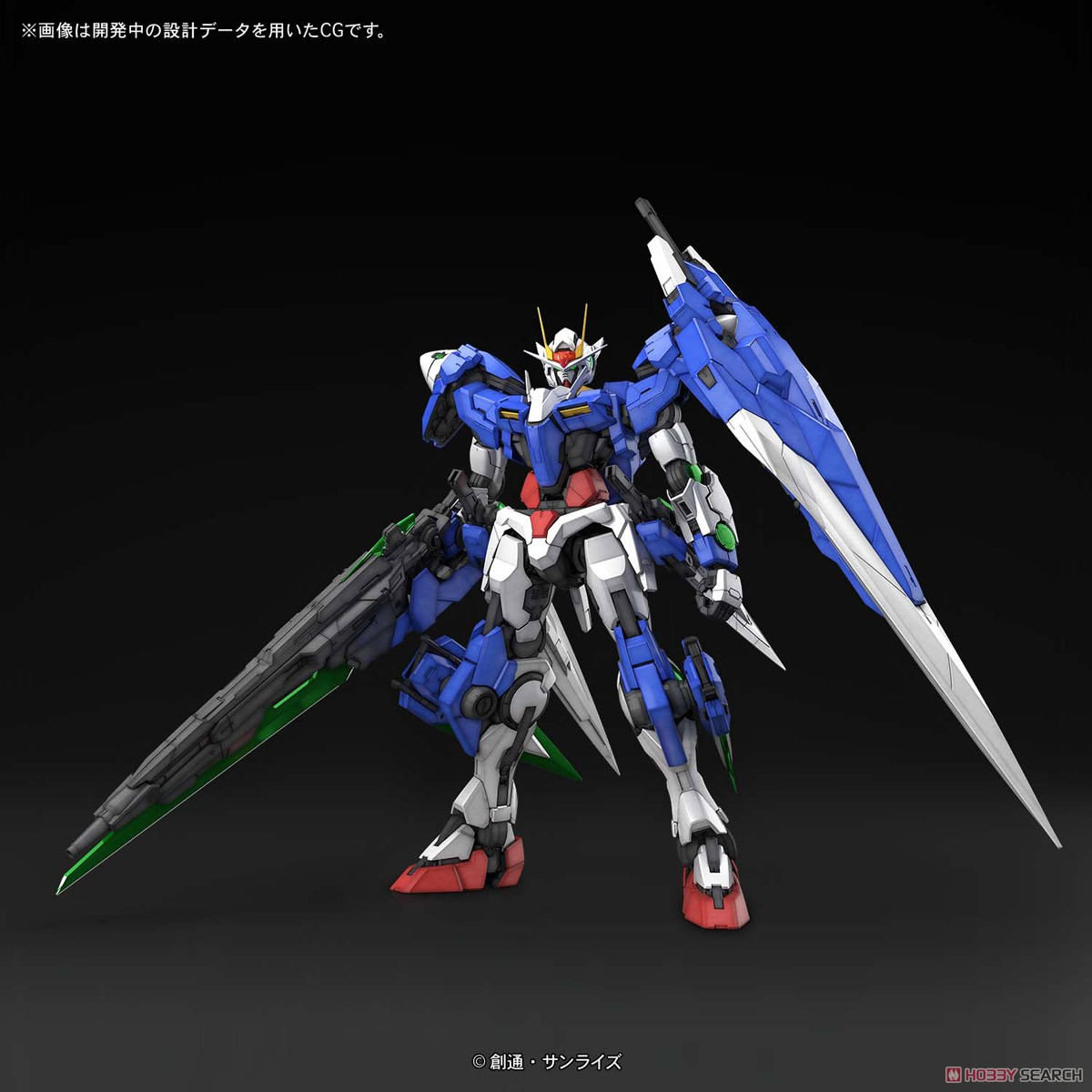 00 Gundam Seven Sword/G (PG) (Gundam Model Kits) Other picture1