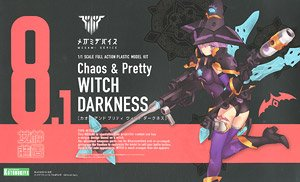 Chaos & Pretty Witch Darkness (Plastic model)