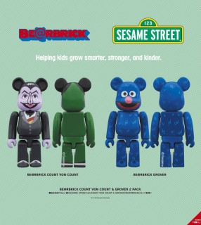 Be Rbrick Count Von Count Grover 2pack Completed