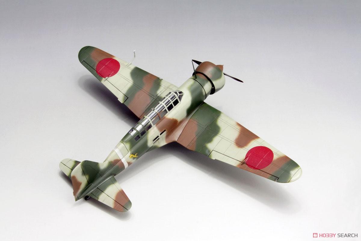 帝国海軍 九七式司令部偵察機一型 `虎部隊` (プラモデル)