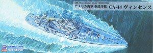 アメリカ海軍 重巡洋艦 CA-44 ヴィンセンス (プラモデル)