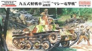 帝国陸軍 九五式軽戦車[ハ号] 前期型 `マレー電撃戦` (プラモデル)