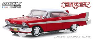 Christine (1983) - 1958 Plymouth Fury (ミニカー)