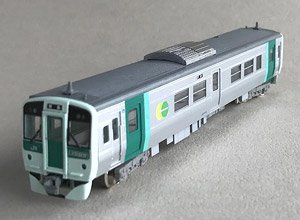 J.R. Shikoku Type 1500 (Second Edition) Paper Kit (for 1-Car) for Advanced Users (Unassembled Kit) (Model Train)